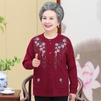 中老年人羊毛衫秋冬装老人装毛衣开衫50外套女装60岁70奶奶装