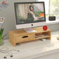电脑显示器增高架桌面收纳盒台式桌面置物架办公整理创意支架底座