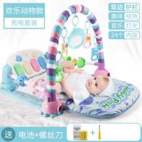 婴儿健身架器脚踏钢琴儿玩具0-3-6-12个月女孩男孩0-1岁