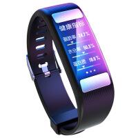 测体脂智能手环 心率监测仪睡眠多功能 防水运动蓝牙手表计步器心电图脉搏健康苹果OPPO老 黑色