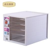 办公室抽屉式桌面收纳盒大号文件文具收纳柜塑料收纳整理箱SN3116