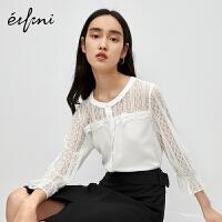 [7折超品价:219]伊芙丽衬衫女2020年新款夏季女士锁骨上衣心机设计感韩版白色衬衣
