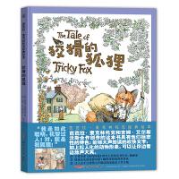 芭芭拉・麦克林托克经典绘本:狡猾的狐狸