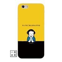 日系卡通iPhone6s可爱女孩苹果X防摔软壳7/8plus全包保护套5S原宿