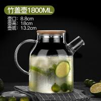 玻璃冷水壶家用水壶防爆茶壶套装大容量凉白开水杯耐热高温凉水壶