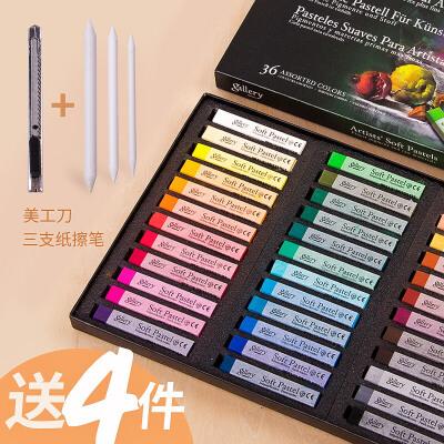 韩国盟友色粉笔48色36色24色绘画素描上色粉彩绘颜料粉画棒初学者色粉画画套装手绘专业黑板报美术用品工具 色彩鲜艳 华丽细腻 着粉易 色感好