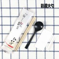 一次性筷子套装四件套外卖餐具打包筷四合一勺子三件套商用可定制
