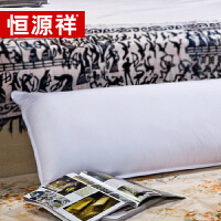恒源祥枕芯 全棉贡缎双人枕床上用品 长枕头双人枕1.5米正品