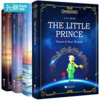 小王子+假如给我三天光明+了不起的盖茨比+老人与海 全4册 英文原版小说 外国名著阅读书籍