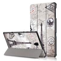 三星Tab S4 T830保护套T835/T837轻薄皮套10.5英寸平板电脑外壳包