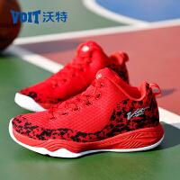 沃特篮球鞋男高帮战靴运动鞋学生青少年透气鸳鸯秋季