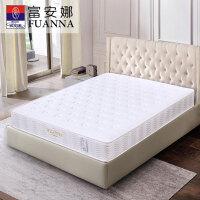 富安娜乳胶床垫 分区设计弹簧床垫美眠健康两面可用乳胶床垫白色