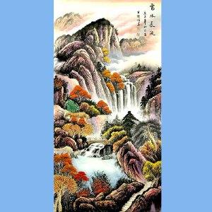 中国美术家协会会员,龙云书画院院长候桂峰(富水长流)红