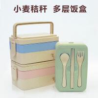 学生饭盒小麦秸秆手提便当盒可微波带饭盒日式多层大容量餐具套装