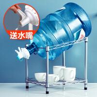 桶装水支架 饮水机水桶台式架子 纯净水矿泉水倒置龙头 长34*宽34*高75 办公室收纳架落地水桶架