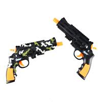 可发射软弹水晶弹男孩玩具生日礼物男生玩具枪软弹枪