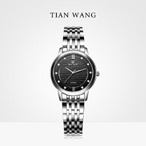 天王表男士手表时尚男表钢带商务表石英表女式情侣表3802