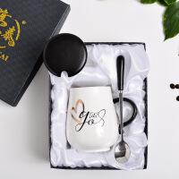家用陶瓷杯子马克杯带盖勺情侣牛奶水杯早餐杯女咖啡茶杯