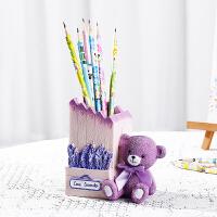 笔筒创意可爱 时尚书桌树脂摆件可爱紫色薰衣草小熊笔筒 13.5*7*12.5cm