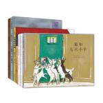 爱心树世界经典童话绘本(全7册)