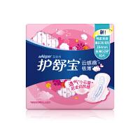 【宝洁】护舒宝云感棉极薄量多日用/夜用10片卫生巾