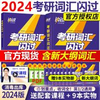 考研1号2022 考研英语一 写作160篇 张国静2022年 201英语一 高分作文写作范文模板考研真相系列2021 可