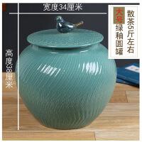 陶瓷茶�~罐大�茶具防潮密封罐�t茶�G茶普洱茶罐子2-3斤散茶包�b