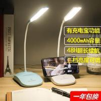 USB可充电护眼小台灯大容量超长续航学生宿舍书桌调光折叠便携LED