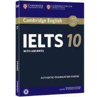 剑桥雅思真题集10 IELTS出国留学大学生英语考试 雅思全真试题 培训学术类G类 新东方