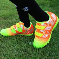 新款儿童成人男女足球鞋小学生男童碎钉TF训练鞋皮足人造草地球鞋