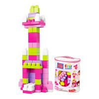 美高儿童积木玩具1-3岁宝宝大颗粒防吞咽玩具积木 DCH63