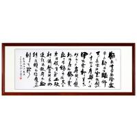 满江红书法作品名人名家书画横幅 客厅办公室字画 促销 满江红 230*80实木框+有机玻璃