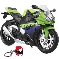 儿童玩具汽车模型摩托车带头盔钥匙扣声光