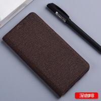 赛博宇华SOP-N1手机壳翻盖皮套兴华宝SOP-N1保护套手机套棉麻