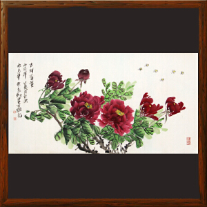 《吉祥富贵》李宗源 中国美院 浙江美协会员R3538