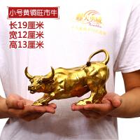 ��~牛�[件大��A��街牛工�品招�生肖牛旺市�~牛�k公室�L水�b�