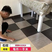 宿舍地贴 免胶pvc地板革厨房防滑耐磨防水地贴家用翻新地板贴宿舍地贴