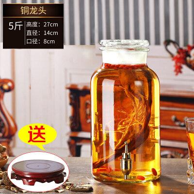 泡酒玻璃瓶家用酒坛子 5斤10专用酒瓶人参酿葡萄酒密封加厚泡酒罐 (送矮底座)