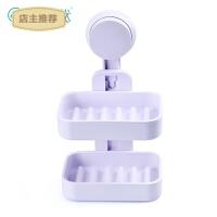 皂盒吸盘双层洗手间卫生间创意壁挂香皂皂肥皂架沥水免打孔SN8944
