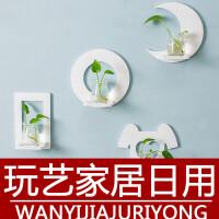 墙壁花瓶 装饰卧室墙面墙上装饰品创意家居壁挂水培玻璃花瓶挂墙花盆