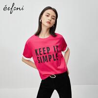 伊芙丽亲肤T恤女2020年新款夏女装网红ins潮短袖上衣字母印花上衣