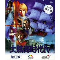 大航海时代IV(简体中文版)