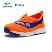 鸿星尔克品牌童鞋 男童女童休闲鞋 网布套脚鞋舒适儿童运动鞋