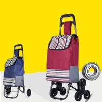 小拖车折叠便携 购物车买菜车爬楼小拉车折叠便携拉车手推车拉杆家用行李拖车