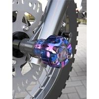 摩托车改装通用鬼火电动车装饰LED灯光地平线前叉杯个性防摔杯