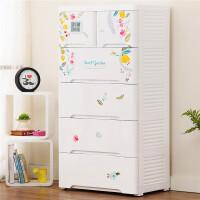 Yeya也雅收纳柜子抽屉式塑料婴儿秘密花园宝宝衣柜儿童储物柜五斗柜整理柜