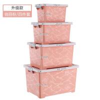 儿童玩具收纳箱塑料整理箱家用零食收纳盒抖音同款储物箱子三件套