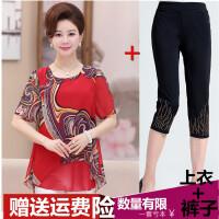 中年女装夏装雪纺衫短袖宽松大码上衣中老年妈妈装衣服40-50岁T恤 红色 XL(建议90-112斤)