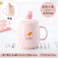 简约韩版陶瓷马克杯带盖勺燕麦片早餐牛奶咖啡杯子办公室家用水杯