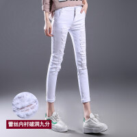 白色破洞打底裤女外穿夏季2018新款九分裤薄款小脚裤高腰铅笔裤